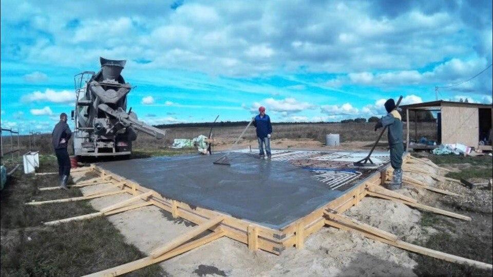 Одинцова купить бетон цементный раствор м 50 цена