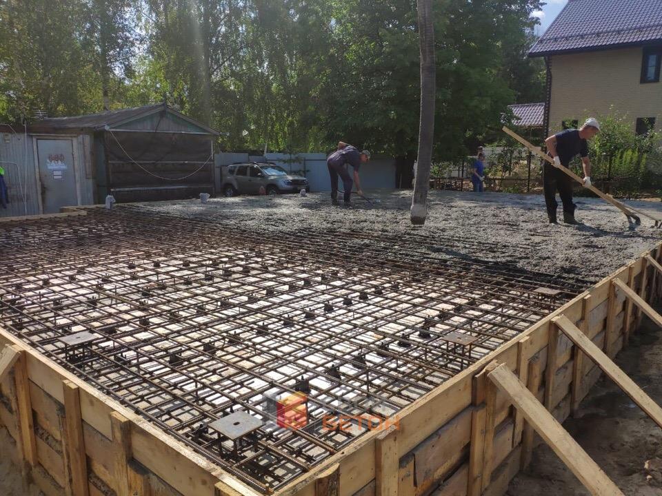 одинцова купить бетон