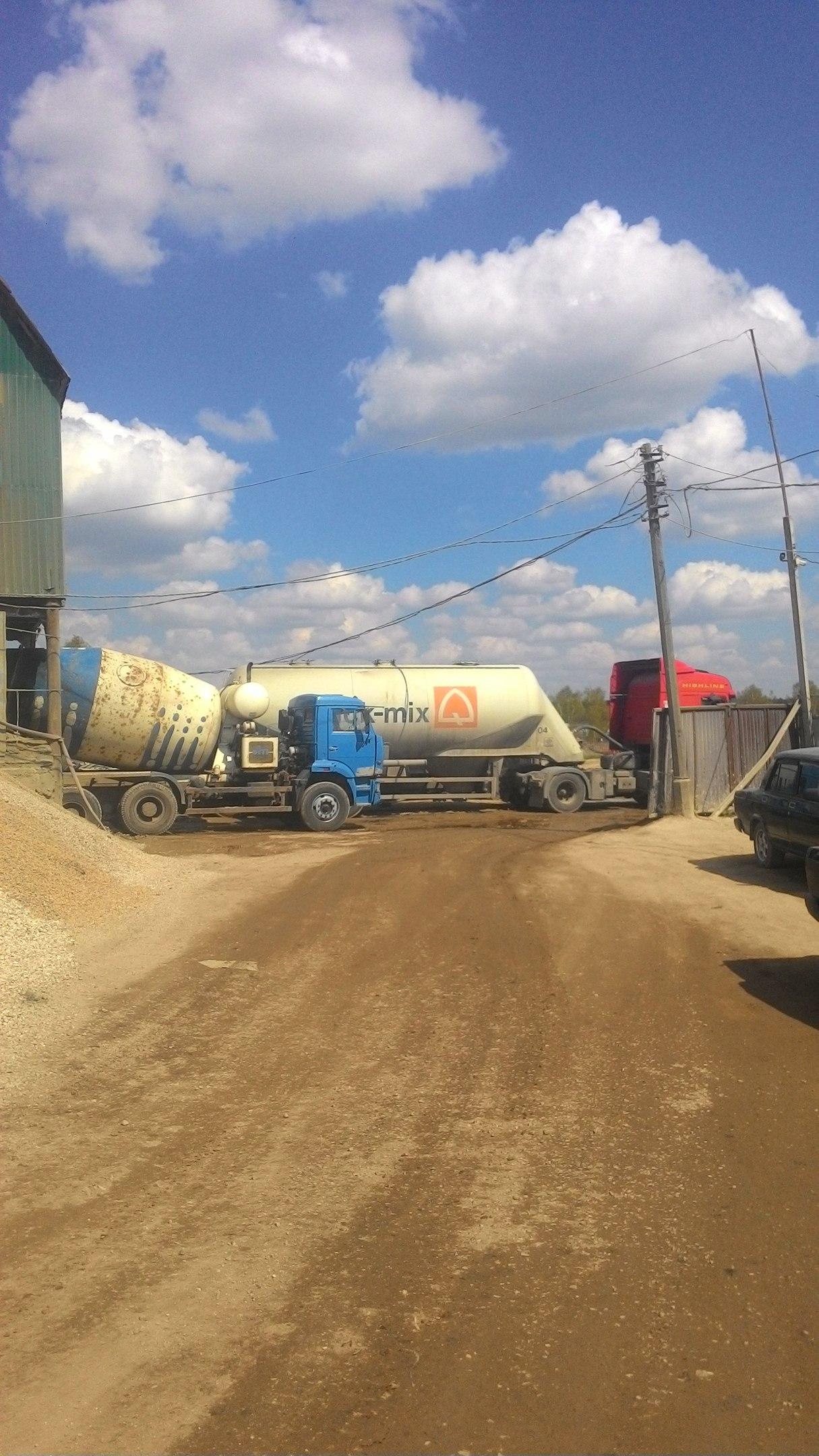 Купить бетон в ершово расчета раствора цементного песчаного